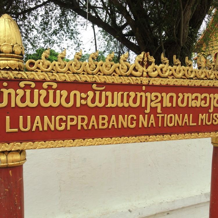 Luangprabang Ntl  Museum 1